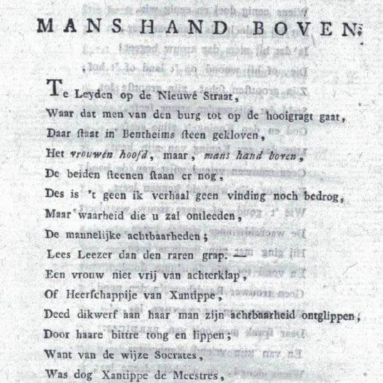 Fragment van het rijm van Le Francq van Berkhey